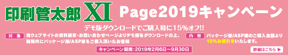 Page 2019