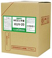 KUV-20
