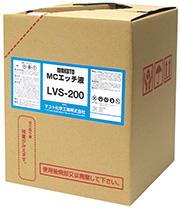LVS-200