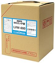 LVW-600