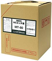 MT-80