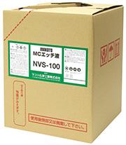 NVS-100
