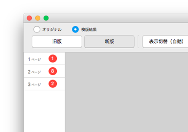 FLAP WORKS2 client 手順